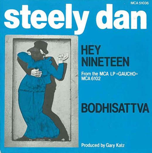 Steely Dan Gaucho single