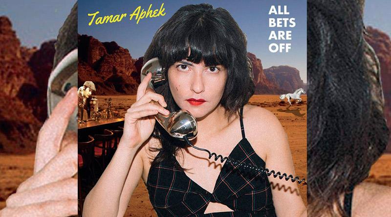 Tamar Aphek